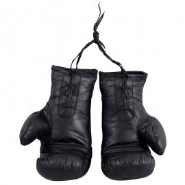 Guantes Boxeo Piel Vintage Negros